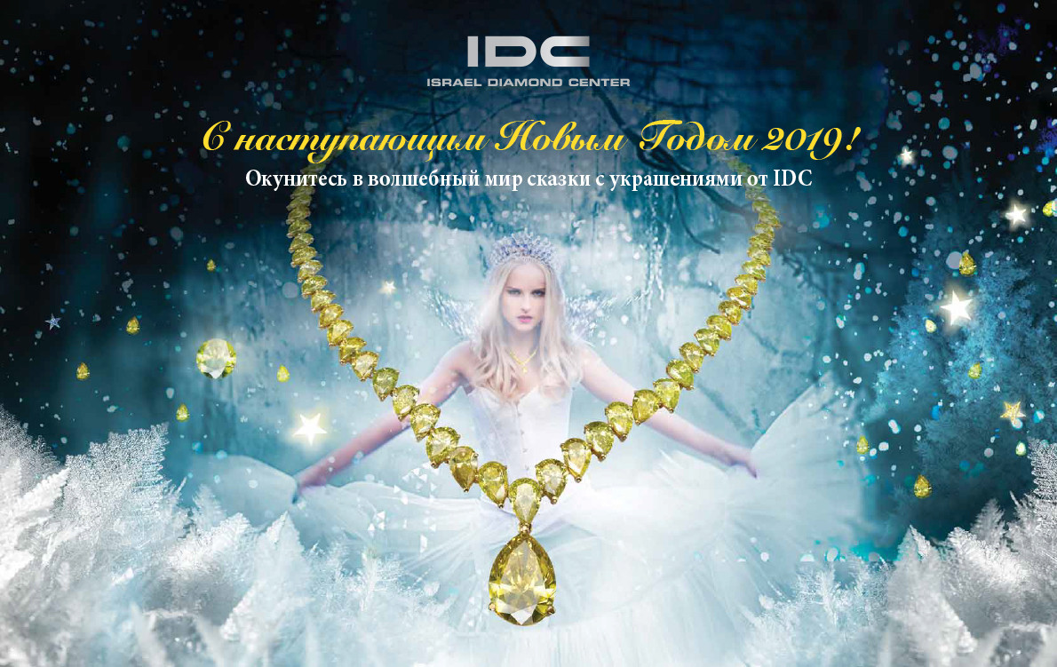IDC Catalog Cover