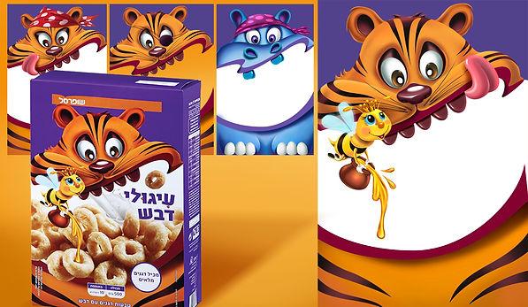 TigerCereals.jpg
