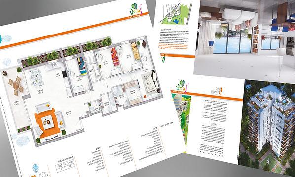Lev Hagan Floor Plan