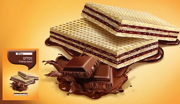 ChocolateWafers1.jpg