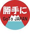 GoToロゴ.jpg