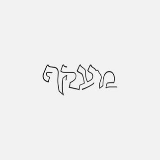 logos-17.jpg