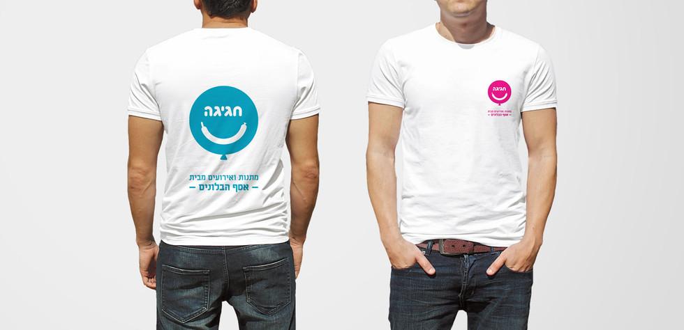 Free-T-Shirt-PSD-Mockup.jpg
