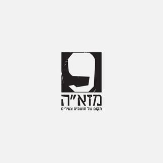 logos-18.jpg