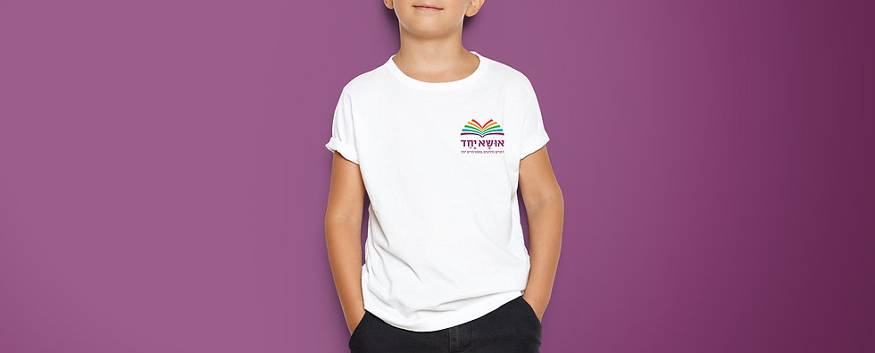 Free-Young-Kid-T-Shirt-MockUp3.jpg