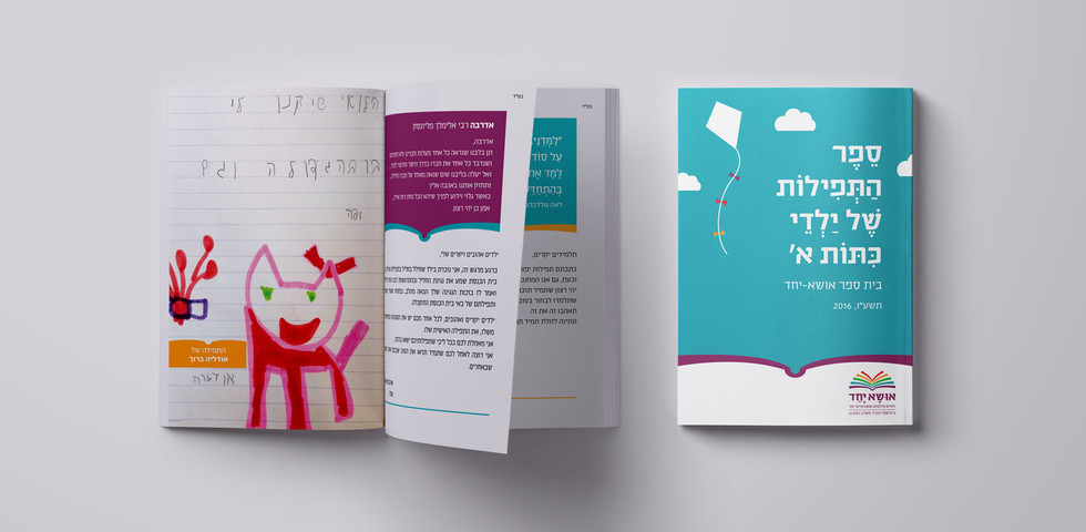 Magazine-Mockup-Presentation-vol10.jpg