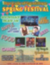 spring OLG Festival 2019.jpg