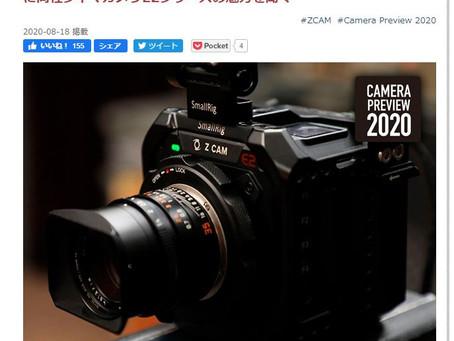 PRONEWS様のホームページにZ CAM CEO Kinson Loo氏のインタビュー記事が掲載されました