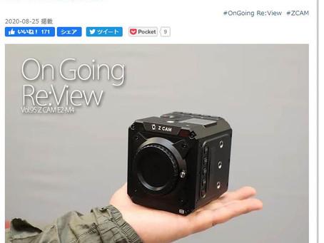PRONEWS様のホームページにZ CAM E2-M4のレビュー記事が掲載されました