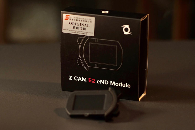 Z CAM eNDフィルター