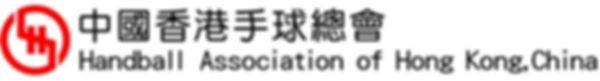 HAHKC logo - Chi Eng.jpg