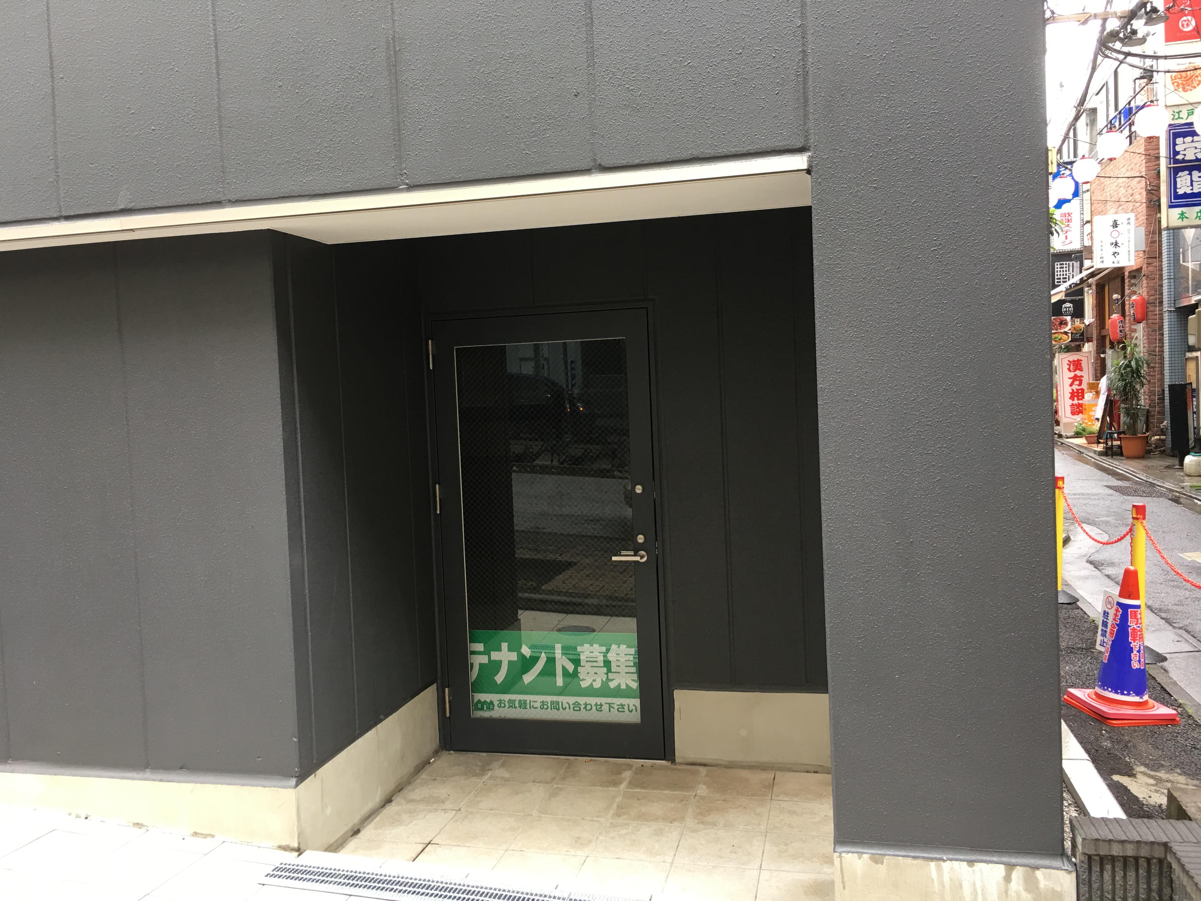 Ordin三茶1stビル 入口