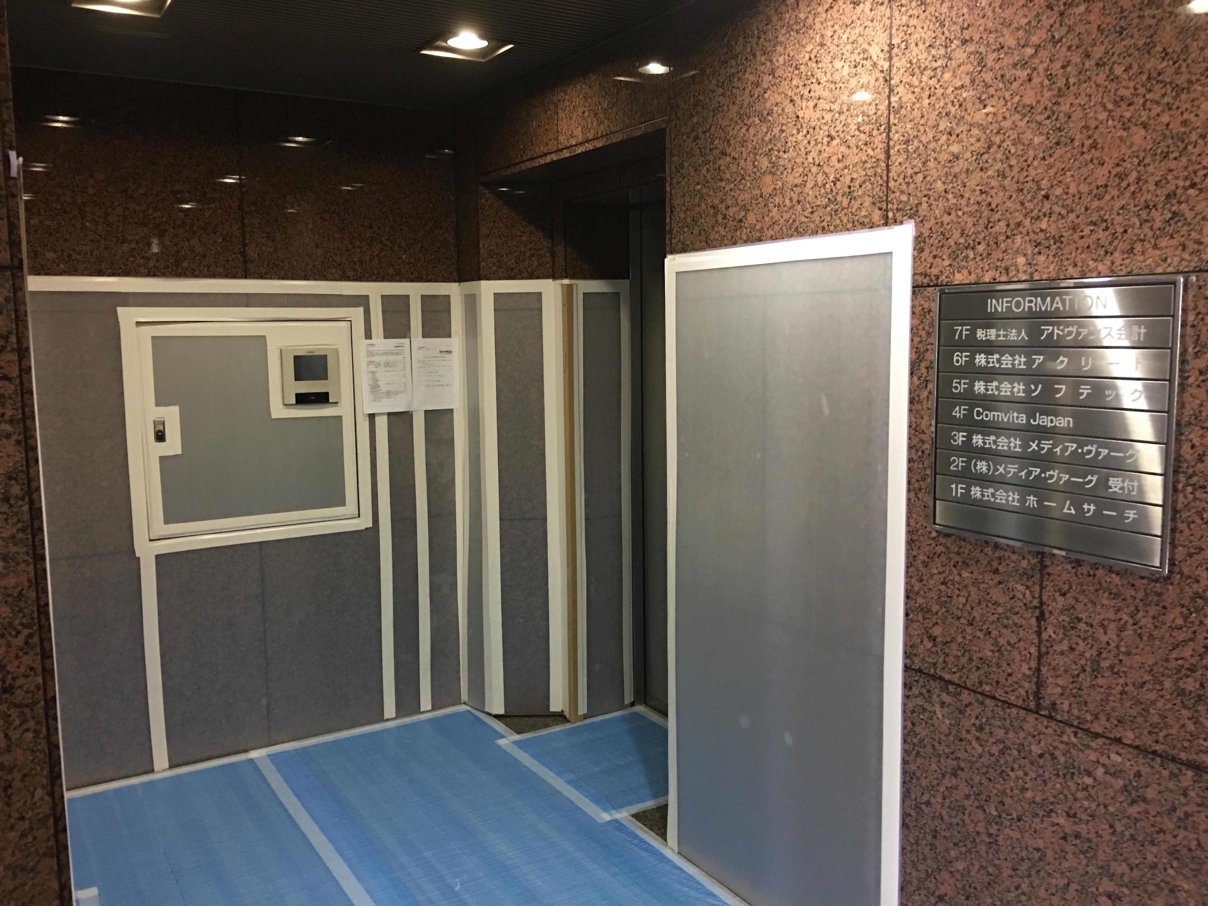 三軒茶屋堀商ビル エレベーターホール