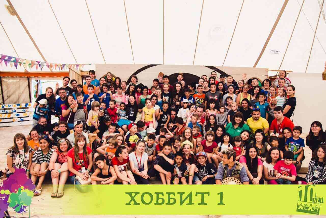 "The ""Hobbit"" themed camp photo"