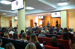 Conference at Sumy University