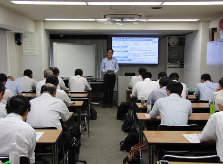 労務安全勉強会を開催しました