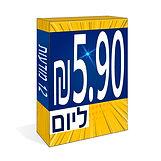 590-.jpg