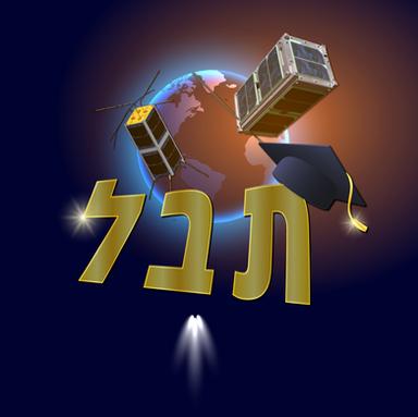 פרק 7 – תלמידים בונים לוויינים