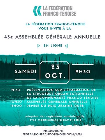 Affiche AGA 2020-2021.png