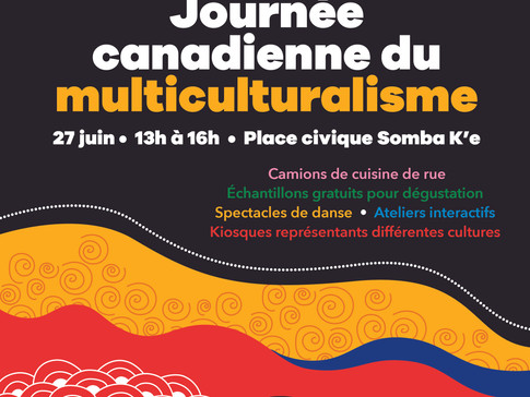 Journée canadienne du multiculturalisme - 27 juin 2021