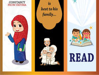 Bookmarks for The Islamic School