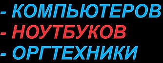 Банер ANT п.jpg
