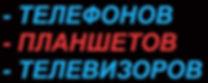 АНТ2.jpg