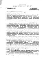 ШЕВИ ПЛЮС.jpg