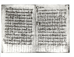 6. Beinecke MS 262, f. 22v-23r
