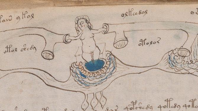 Lisa Fagin Davis Examines the Voynich Manuscript