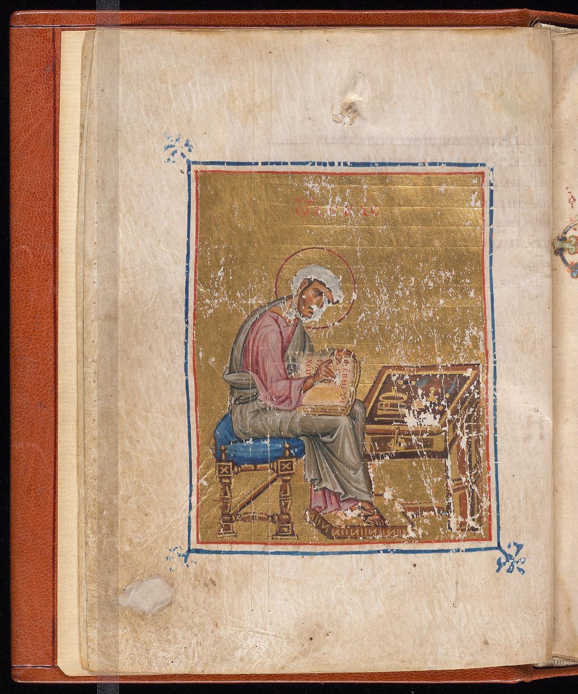 19. Beinecke MS 150, vol. 2 (color)