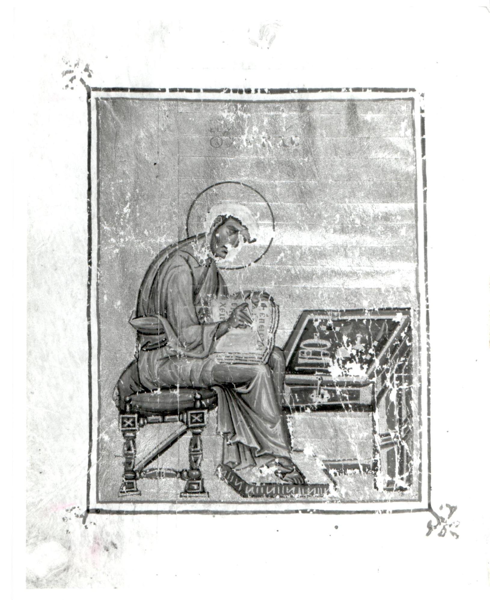 19. Beinecke MS 150, vol. 2, f. 3v