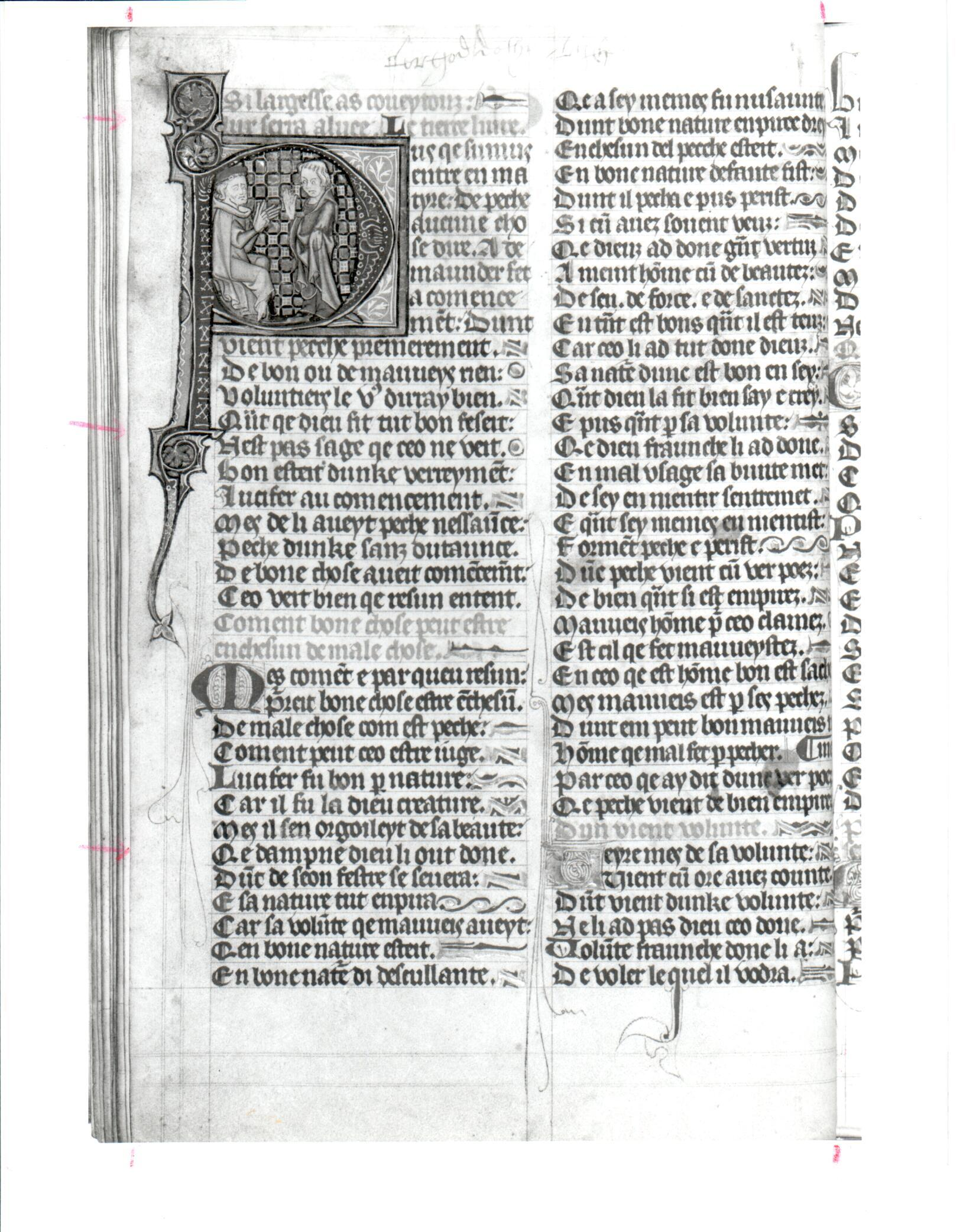 41. Beinecke MS 492, f. 16v