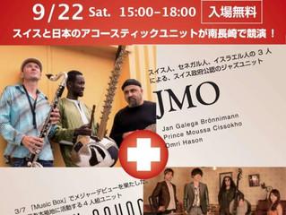 LIVE音楽で国際交流in南長崎花咲公園(2018/9/22 sat.)