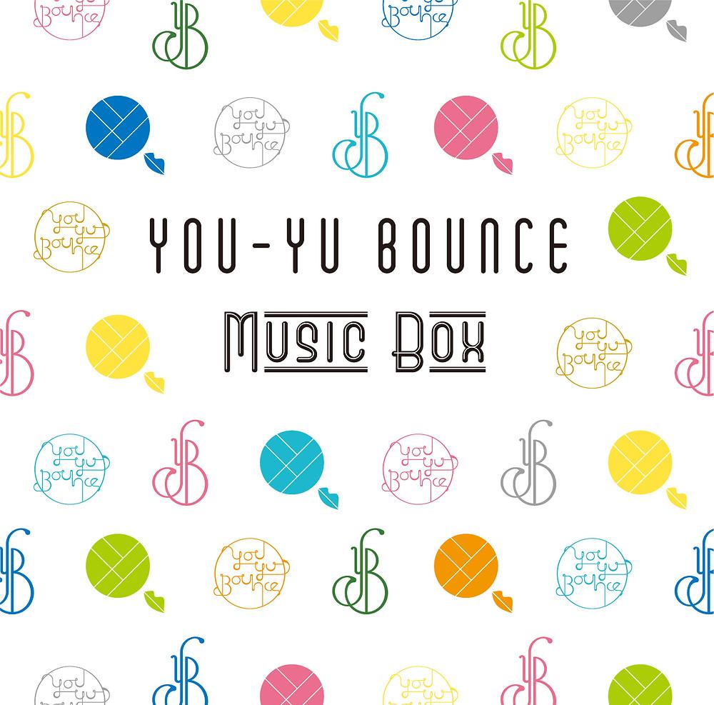1stメジャーアルバム『Music Box』