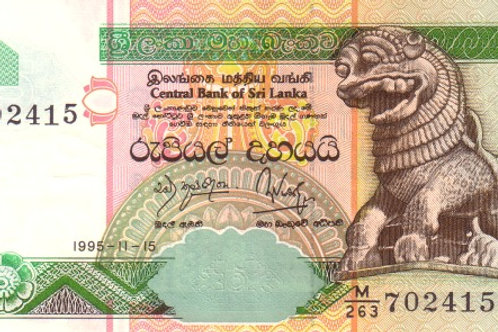 Sri Lanka Rs 10 Paper Banknote (UNC)