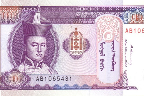 Mongolia 100 Togrog Paper Banknote (UNC)