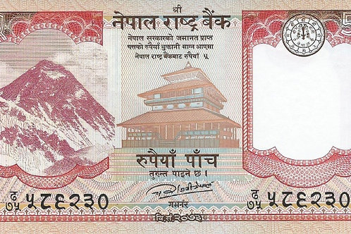 Nepal Rs 5 Paper Banknote (UNC)