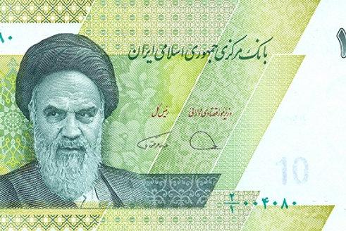 Iran 10 Toman (100000 Rials) Paper Banknote (UNC)