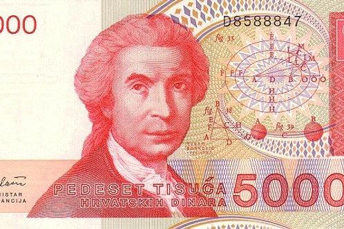 Croatia 50000 Dinara UNC Paper Note