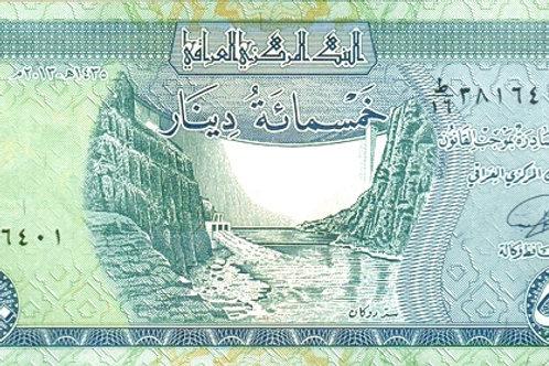 Iraq 500 Dinar Paper Banknote (UNC)