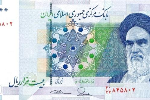 Iran 20000 Rials Paper Banknote (UNC)