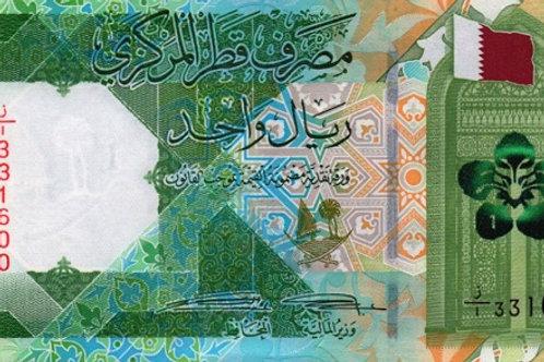 Qatar 1 Riyal 2020 New Issue Paper Banknote (UNC)