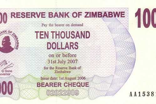 Zimbabwe 10 Thousand Dollars Paper Banknote (Used, Good Condition)