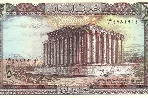 Lebanon 50 Livres Paper Banknote(UNC)