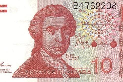 Croatia 10 Dinara UNC Paper Note