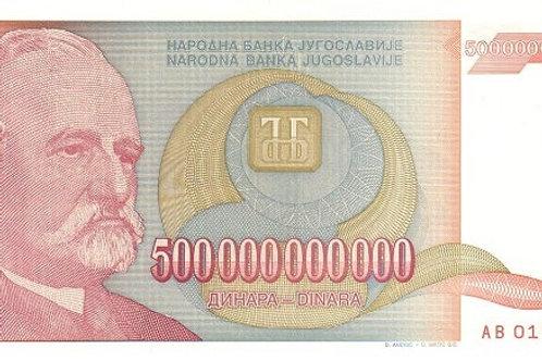 Yugoslavia 500 Billion Dinara Hyperinflation Note (Good Condition) Paper Note