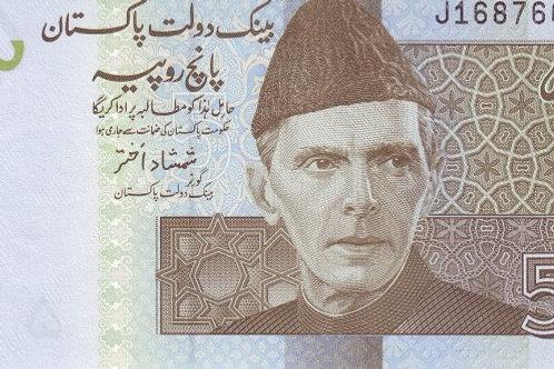 Pakistan Rs 5 Paper Banknote (UNC)