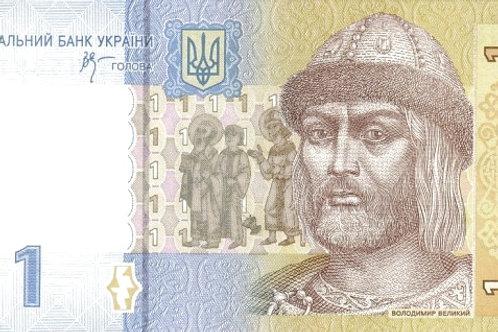Ukraine 1 Hryvnia Paper Banknote (UNC)