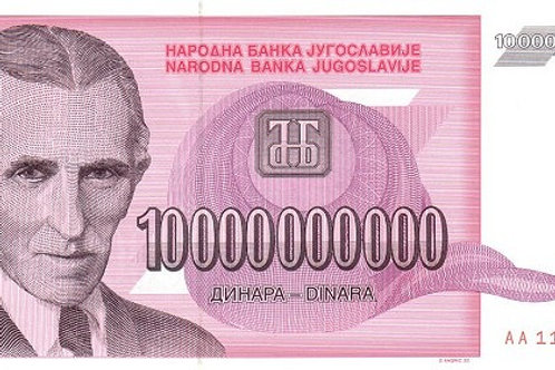 Yugoslavia 10000000000 Dinara Hyperinflation Note (Good Condition) Paper Note